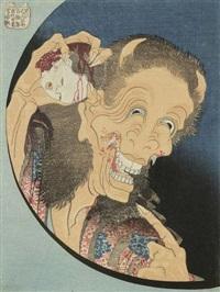warai hannya (from cent contes de fantômes) by katsushika hokusai