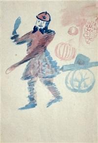 autoportrait en canonnier by guillaume apollinaire
