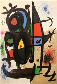 pi pour les amis du musée d'art moderne de paris by joan miró
