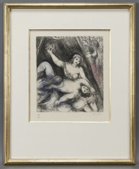 samson and delila by marc chagall