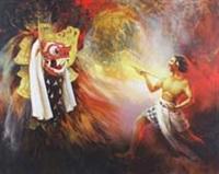 the power of barong by pardoli fadli