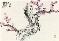 梅花 by xie zhiliu