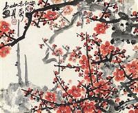 梅花 镜片 设色纸本 by guan shanyue
