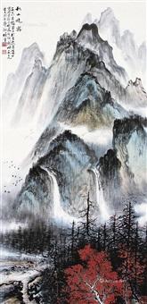 秋山晓雾图 立轴 设色纸本 ( landscape) by li xiongcai