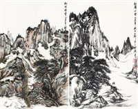 云山图 (2 works) by hong bo