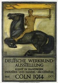 deutsche werkbund - ausstellung by peter behrens