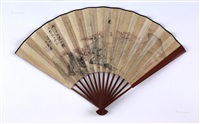 高士图 书法 设色纸本成扇 by zhang daqian and zheng wuchang