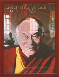le dalai lama by francis apesteguy