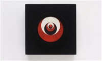 rotorelief (12 works) by marcel duchamp
