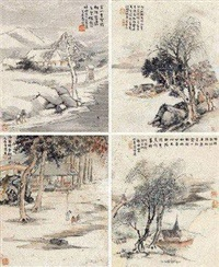 山水人物 (in 4 parts) by wang kun