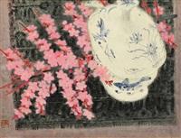 plum blossom by fuku akino