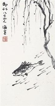 有鱼图 by liu haisu