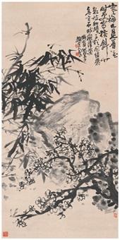 眉寿双清图 by zhao yunhe