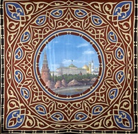 le kremlin (from islamic project series) by aes group