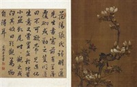 花鸟 by qiu ying