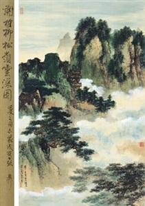 松岭云深图 verdant mountains by xie zhiliu