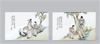 粉彩人物瓷屏 (二幅) (2 works) by liu xiren