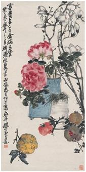 富贵多子图 by zhao yunhe
