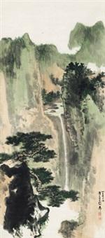 松山飞瀑图 (running fall) by xie zhiliu