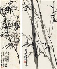 竹枝图·墨竹 (ink bamboo) (2 works) by xie zhiliu and chen peiqiu