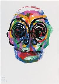biometric facial by ahn chang-hong
