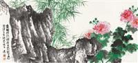 竹石芙蓉 镜片 设色纸本 (flower、rock) by xie zhiliu