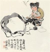 牧牛图 立轴 设色纸本 by cheng shifa