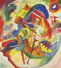 entwurf zu 'improvisation mit rot-blauem ring by wassily kandinsky