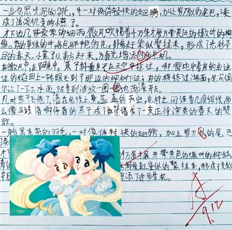 memory in the language 4 by min xiaofang