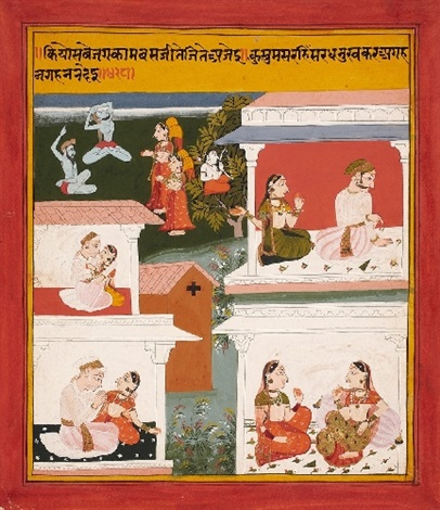 anonymous rajasthan mewar around 1720