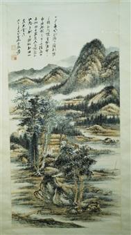 现代 山水人物 纸本 by zhang daqian