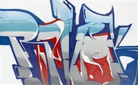 untitled (diptych) by revok