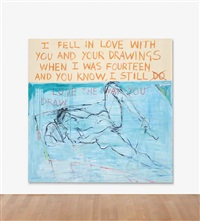 exorcism of the last painting i ever made (installation of multiple works) by tracey emin