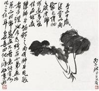 白菜园 镜片 水墨纸本 ( cabbage garden) by qi baishi
