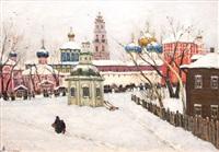 загорск зимой by vladimir nikolaevitch aralov