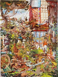 what's yours is mine by ali banisadr