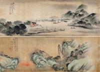 山水 (2 works) by ma yuzhang