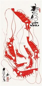 海虾图 by anonymous-korean