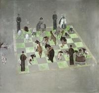 chess set 1918 by giacinto occhionero