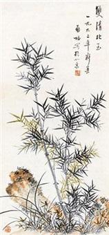 双清比玉 by qi gong