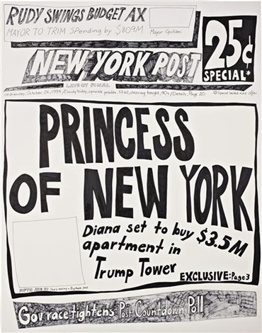 princess of new york 26 october 1994 by aleksandra mir