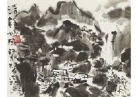 landscape by shiko munakata