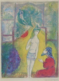 plate 1, from four tales from the arabian nights by marc chagall