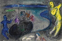 le songe du capitaine bryaxis, from daphnis et chloé by marc chagall