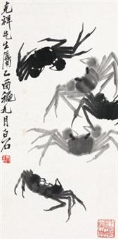 五蟹图 立轴 水墨纸本 (painted in 1945 crabs) by qi baishi