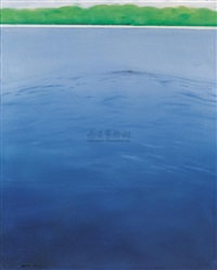 彼岸 (the other shore) by zhang jian