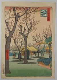 série des 100 vues célèbres d'edo. planche 27 - kamada no umezono. le verger de pruniers à kamada by ando hiroshige