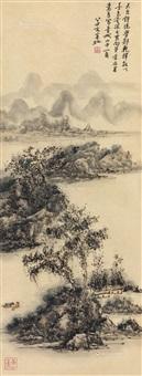 青城山 立轴 纸本设色 by huang binhong