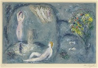 la caverne des nymphes, from daphnis et chloé by marc chagall