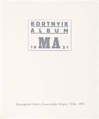 bortnyik album, ma (album w/6 works) by sándor bortnyik